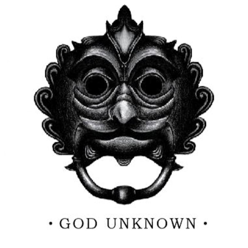 to a god unknown The unknown god (a sermon given at the chinese mid-autumn festival) by dr r l hymers, jr a sermon preached.